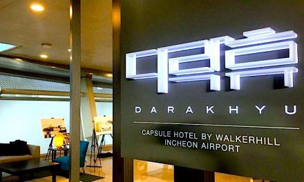 【爆食爆飲イタリアの旅①】インチョンのカプセルホテル DARAKHYU