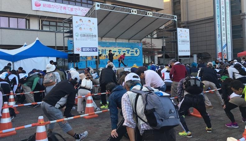 【東播磨ちゃんも絶賛!?】加古川ツーデーマーチは最高過ぎた!