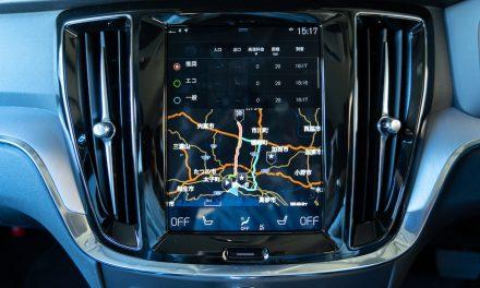 【ちょっとクセが強い!?】Volvo New V60 純正カーナビを切る