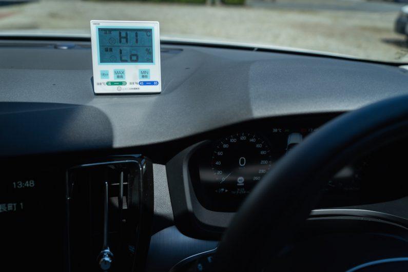 【Volvoを守れ】純正サンシェードは本当にダッシュボードの高熱を防げるのか!?