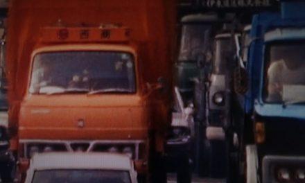 【留学予定者必見】日本経済史を英語で説明したい!9
