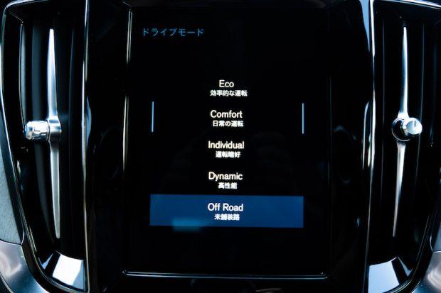 【Volvo New V60 Cross Country】車ど素人による V60 との徹底比較!