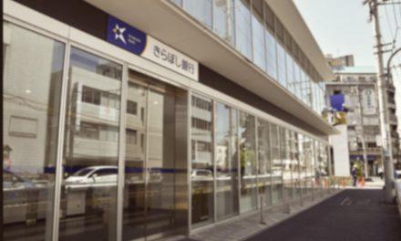 【マイナス金利問題】脱却するスウェーデンと副作用まみれの日本を見る